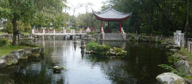 Le jardin botanique de Wuhan en Chine